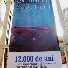Foto: ANDREI ŢIBURCĂ