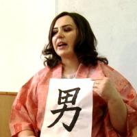 DENISA ȚURCĂU & RALUCA GĂVRUȚA: Orădenii au profesor de limba japoneză