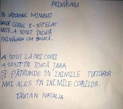 poem02