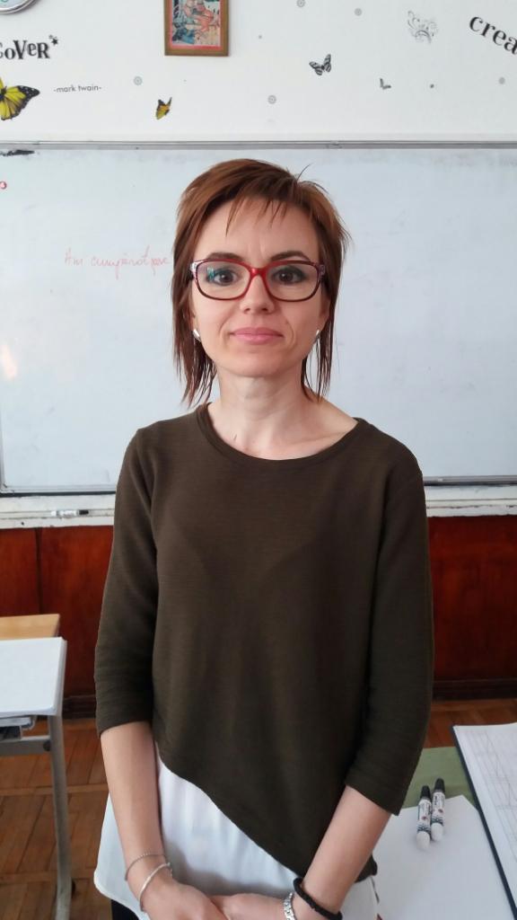 prof. Diana Laslau