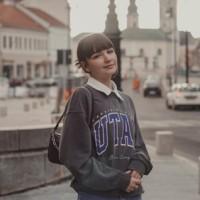 PATRICIA: Cum abordează tinerii moda în zilele noastre