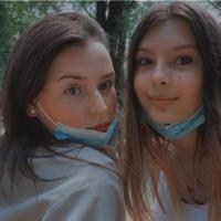 IONELA & ALEXANDRA: Paradisul din Bihor